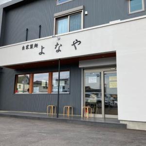 #480   醤油つけ麺   @よなや   (各務原)