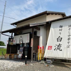 #488   特製白醤油そば   @麺切り 白流   (瑞穂)