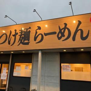 #489   濃厚辛つけ麺   @麺道ひとひら