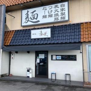 #490   昆布水の冷製胡麻醤油まぜそば   @麺処 湯咲   (岐南)