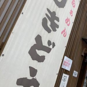 #491   焙煎小麦2色つけ麺   @らぁめん りきどう   (岐阜)