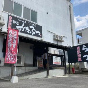 #493   ころにぼ(醤油)   @麺座かたぶつ   (瀬戸)