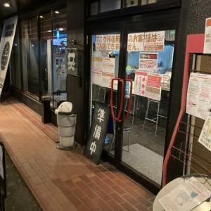 #500   鶏柳辛麺(塩)   @麺坊 炗   (岐阜)