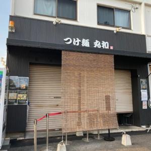 #501   嘉六つけ麺   @つけ麺 丸和 各務原分店   (各務原)