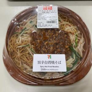 #546   最近食べたコンビニ麵、カップ麺   (カップ麺、コンビニ麺)