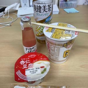 禁断のカップ麺