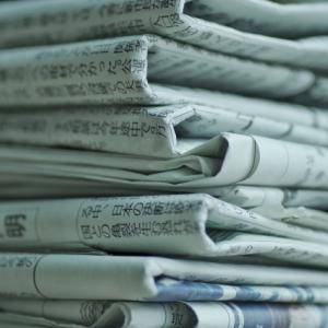 新聞を読むのにどれくらい時間がかかりますか?