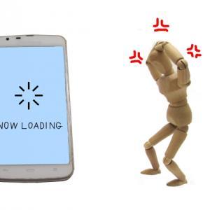 日経電子版のデメリット-(3) 情報機器の操作に時間がかかる