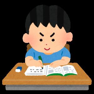親が子供に勉強をさせる方法 ②