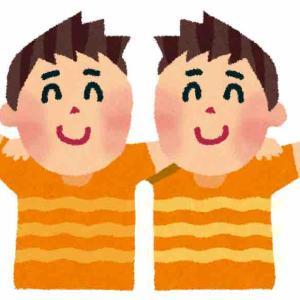 一卵性双生児