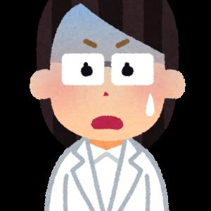 親の受容 ① ~ドローターの障害受容説~