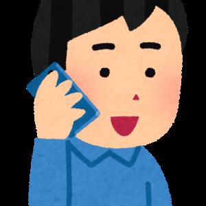 先生からの連絡 〜ドルジの場合〜
