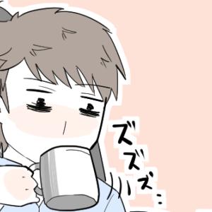 兄のために作るコーヒー