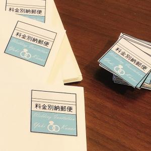 結婚式の招待状の切手は何を貼る?