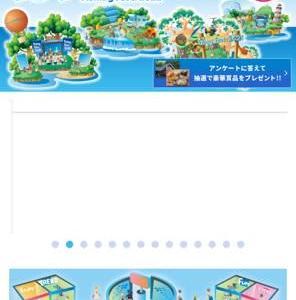 釣りフェス2021オンライン