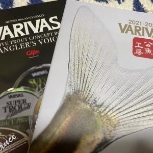 VARIVAS トラウト ワカサギ カタログ