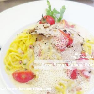 イタリアで1番美味し~い!と思う「おすすめパスタ!」@ローマ、イタリアから♪今日は世界パスタデー
