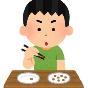 4歳 お箸の練習【そろそろ補助箸卒業したい】