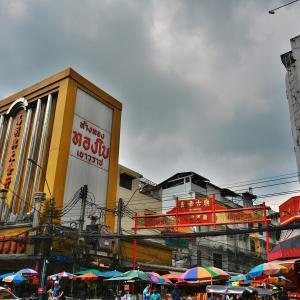 「バンコク 中華街ヤワラート」~メインのヤワラート通り沿いを中華門からオンアーン運河まで!!