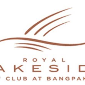ROYAL LAKESIDE GOLF CLUB(ロイヤルレイクサイド ゴルフクラブ)