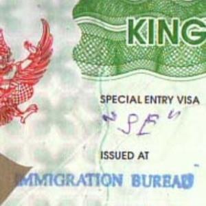 旧式タイランドエリートカードのSpecial Entry Visaのビザ更新手続きについて
