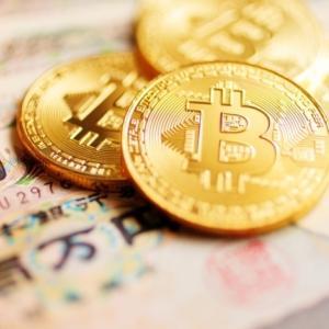 ビットコインの発行