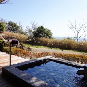 海のしょうげつ 露天風呂とテラス ~知多半島旅行記2021#3