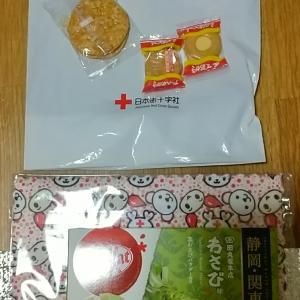 福島県赤十字血液センターで,献血。