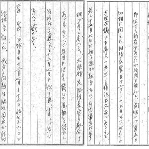 十月十四日藤山大臣在京米大使会談~