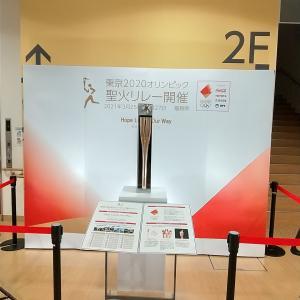 東京2020オリンピック聖火リレー用トーチの展示