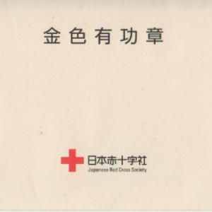 献血しました。