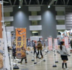 福島ラーメンショー2019 第一幕