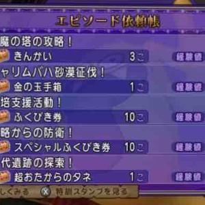 10/25週の更新情報♪