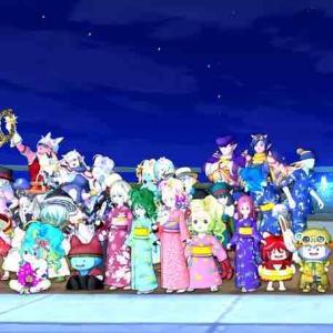 【プレイヤーイベント】アストルティアカウントダウン Ver5.5後期 前夜祭に行ってきた