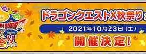 10/17週の週課・イベント情報♪