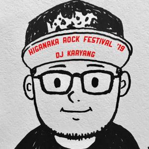 HIGANAKA ROCK FESTIVAL '19