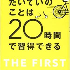 たいていとだいたいの違いとは?平成30年度日本語教育能力検定試験Ⅰ問題2(4)の解説
