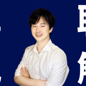 令和元年度日本語教育能力検定試験Ⅱ問題2【プロソディの発音】の解説