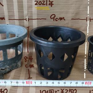水耕栽培のメッシュポットとサイズ