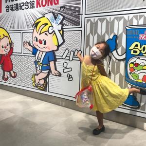 香港のカップヌードルミュージアムでカスタマイズヌードル!