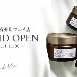 オイルイン美容ブランド【Lala Vie(ララビィ)】が東京・有楽町マルイに直営店オープン!