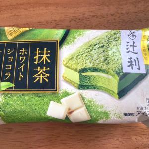 購入品:辻利 抹茶ホワイトショコラサンド