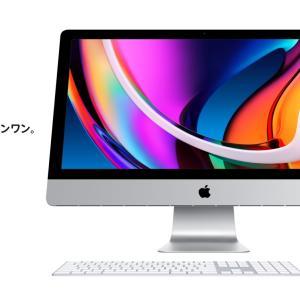 iMac27インチに新型登場