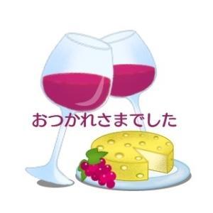 アルコール★シリーズ