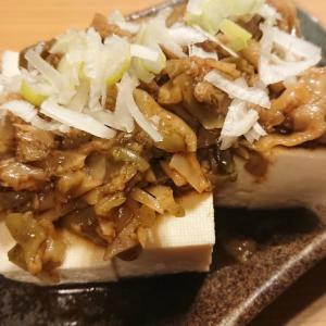 酒が進んで仕方がない、超速で作れる搾菜豆腐