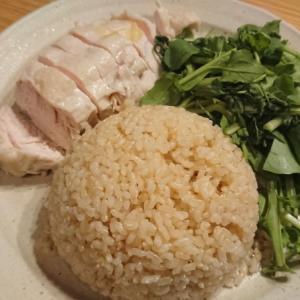 玄米で作る海南鶏飯(むね・もも)