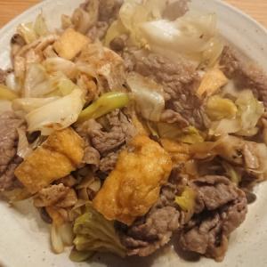 完全にボリューム重視系のご飯のおかず、牛肉とキャベツと油揚げの甘辛炒め