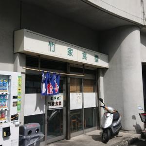 横浜市中央卸売市場・竹家食堂の二色丼