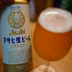 リアル世代じゃない俺が28年ぶり復刻されたアサヒ生ビール通称マルエフを飲んで思った事。