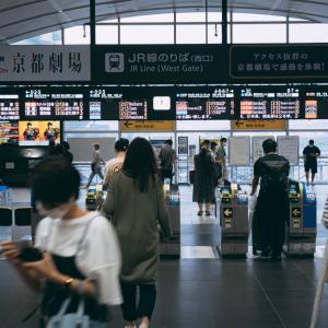 安く済ませたいならココ!京都駅周辺格安ランチ場所を紹介!